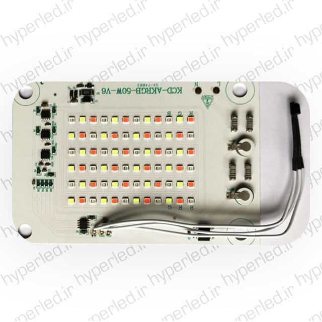 دی او بی 50 وات ار جی بی RGB (فول کالر)برق مستقیم 220 ولت با ریموت